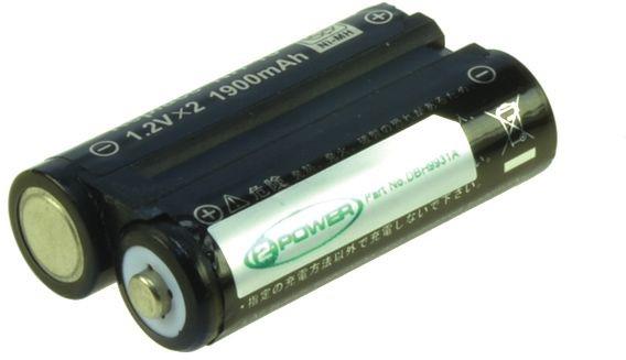 Billede af Digital Camera Battery 2.4v 1900mAh
