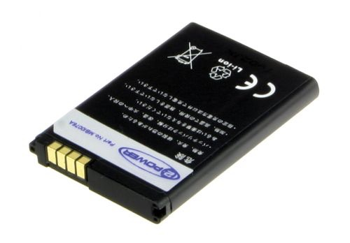 Image of   Mobile Phone Battery 3.7V 1380mAh