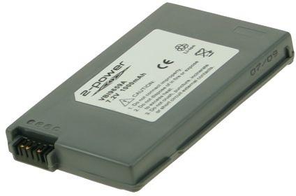Billede af Camcorder Battery 7.2V 1200mAh