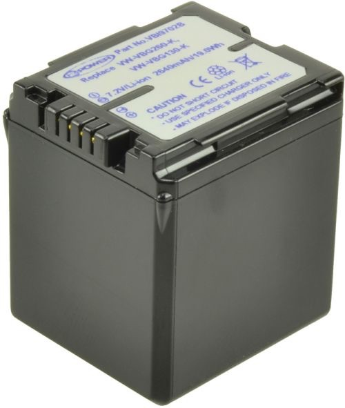 Image of   Panasonic VW-VBG260 E-K batteri (Kompatibel)