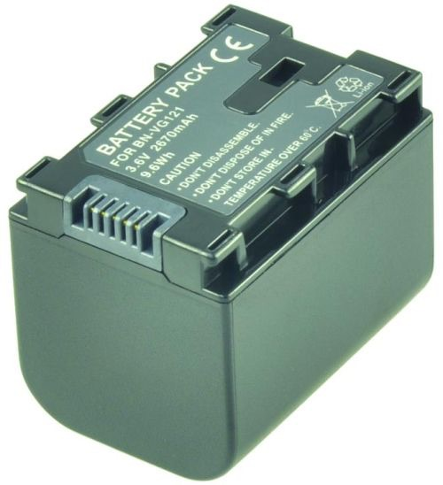 Billede af 2-Power Kamerabatteri JVC BN-VG121U (Kompatibelt)