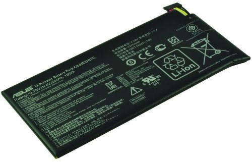 Main Battery Pack 3.75V 4270mAh 16Wh
