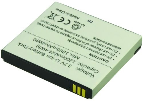 Image of   Mobile Phone Battery 3.7V 1200mAh