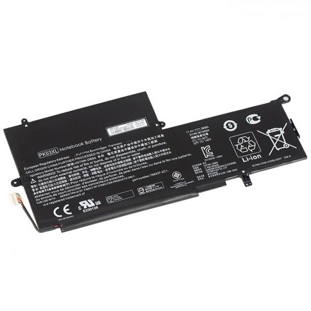 Image of HP Spectre x360, G1 , Pro Batteri - Original