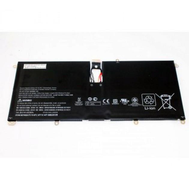 Image of 685989-001 batteri til HP Envy Spectre XT 13-2003ef (Original) 3050mAh